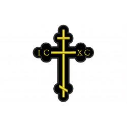 Parche Bordado CRUZ CRISTIANA IC-XC (Bordado ORO / Fondo NEGRO)