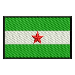 ANDALUSIA INDEPENDENT FLAG Embroidered Patch